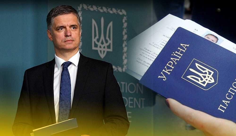 В Украине рассказали о планах по введению двойного гражданства