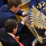 Володин пояснил особенности применения к депутатам новых мер ответственности