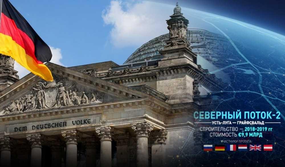 Депутат бундестага заявил, что Евросоюз и Германия должны ввести санкции против США за помехи в строительстве Северного потока-2