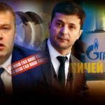Хитрый план Украины обыграть всех в газовой войне