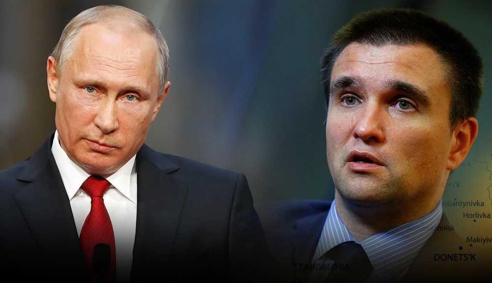 Климкин поделился своим мнением относительно успехов достигнутых российским президентом на Донбассе