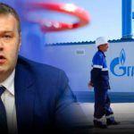 На Украине заявили о намерении приостановить строительство «Северного потока-2», используя экологические причины