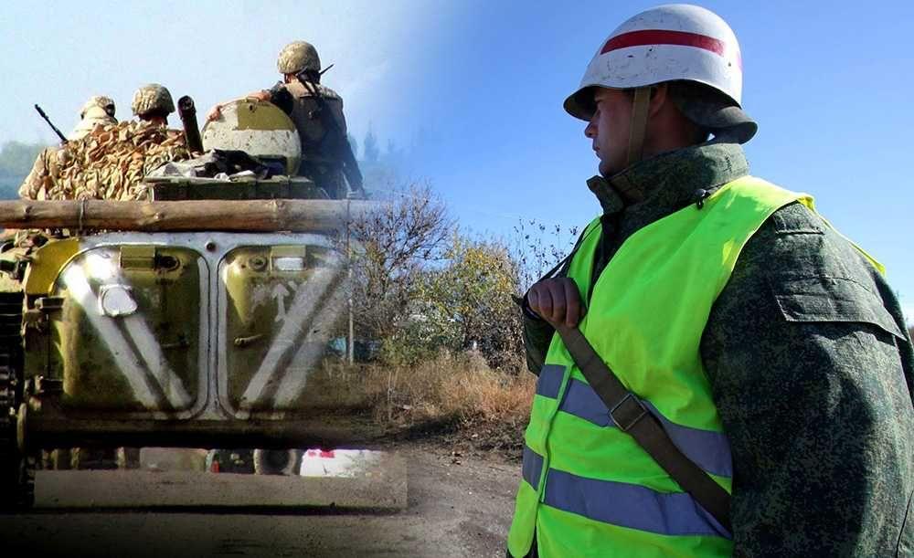Представительство ДНР в СЦКК сообщает о полном разведении сил у Петровского со своей стороны