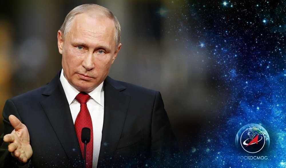 Президент России ратифицировал соглашение об исследовании космического пространства странами СНГ