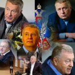 Про Жириновского