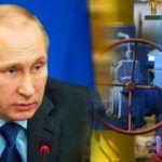 Путин заявил, что транзит природного газа через Украину может быть прекращён