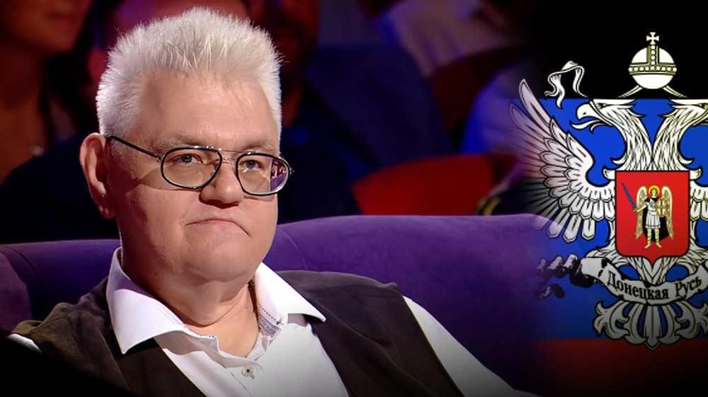 Сергей Сивохо рассказал о планах по ментальному возвращению Донбасса