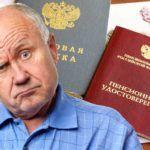 В России хотят сильно упростить существующий порядок назначения и выплаты пенсий