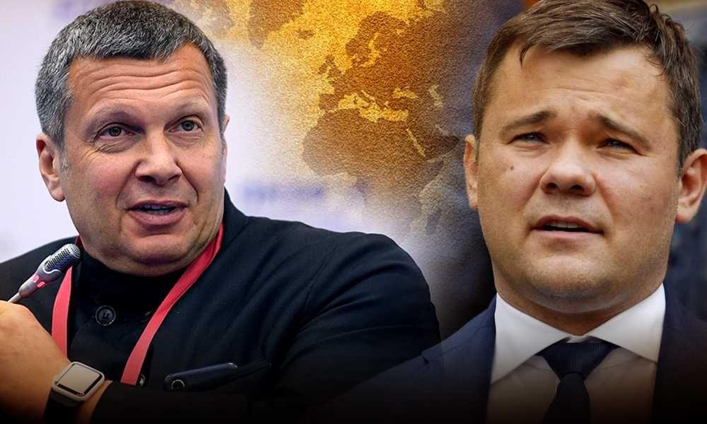 Владимир Соловьёв назвал главу администрации украинского президента «тяжело больным гражданином»