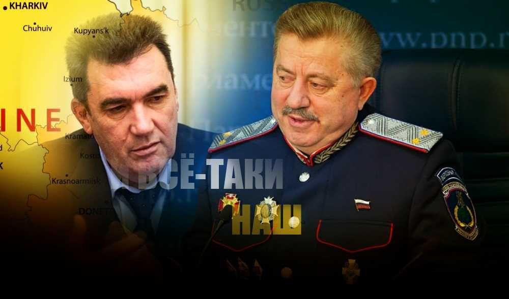 Депутат Водолацкий объяснил хитрый финт Украины перед нормандской встречей
