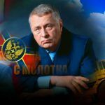 Жириновский объяснил для тех, кто не понял смысла хитрого манёвра с землёй на Украине