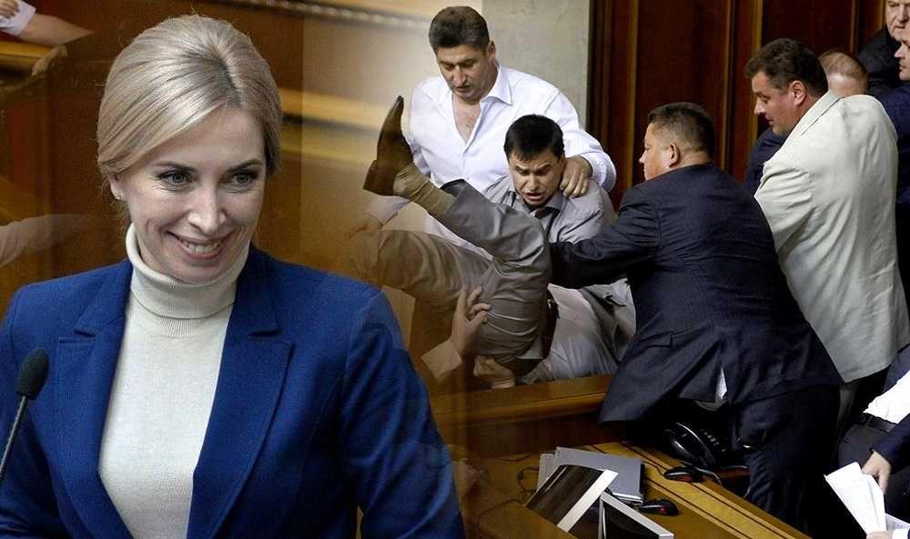 Депутаты от партии Зеленского подрались в Раде из-за женщины