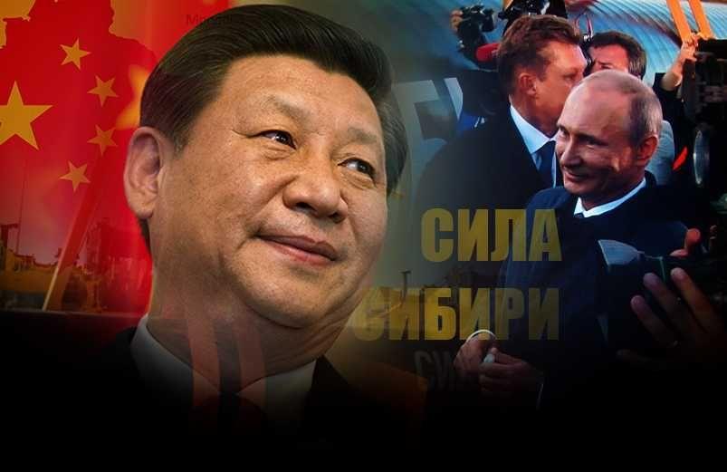 Газ в Китай пошёл. Событие может отразится и на украинском конфликте