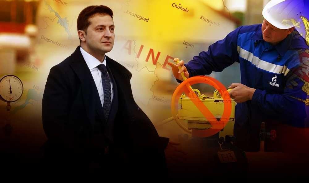 Конец газовой войны с Украиной прогнозируется с закрытием вентиля после Нового года