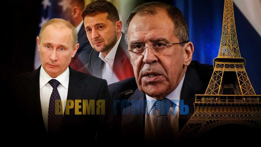 Лавров рассказал как будет проходить личная беседа Путина и Зеленского на нормандской встрече