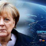 Меркель категорично высказалась против санкций США относительно Северного потока - 2