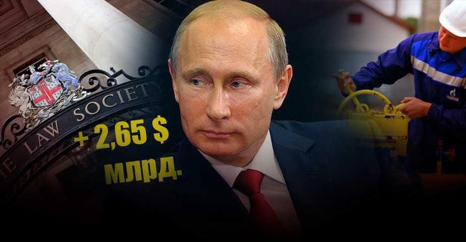 На Украине нашли источник практически бесконечного пополнения бюджета за счёт России