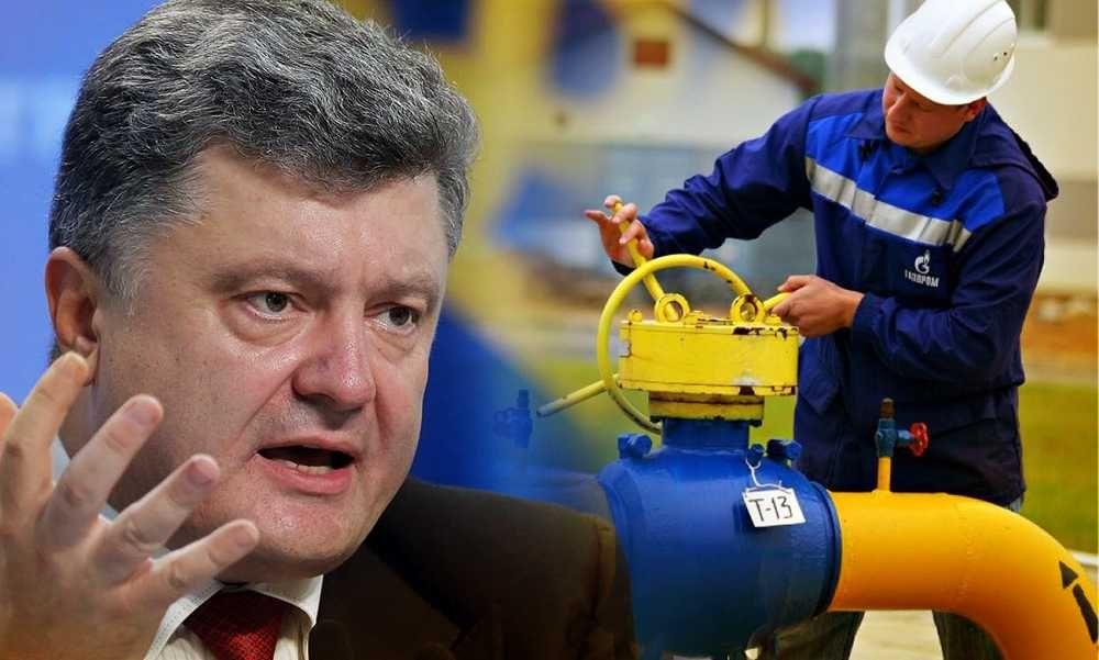 Порошенко придумал ввести санкционные меры в отношении прямых поставок газа из РФ