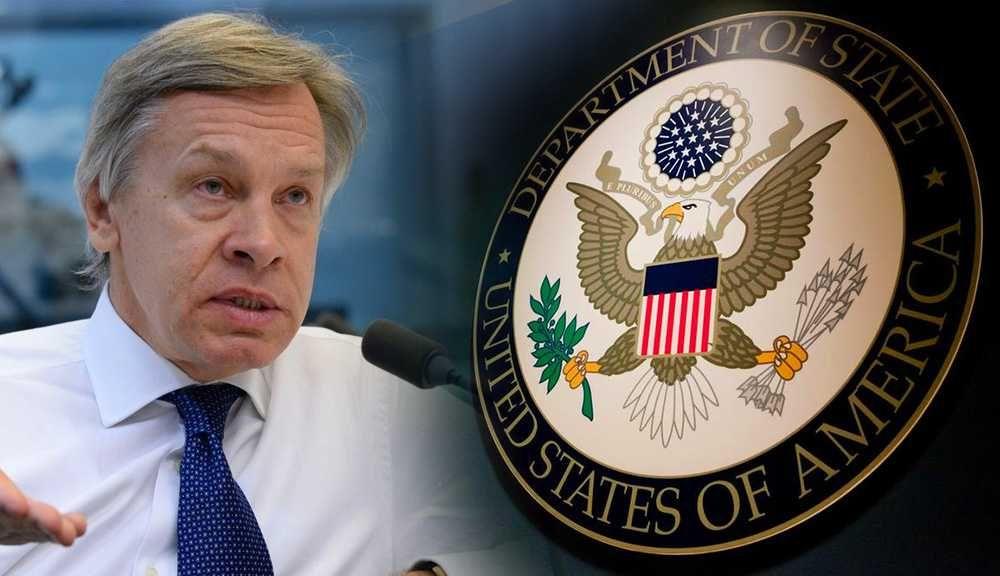 Пушков оценил мнение Государственного департамента США по Северному потоку - 2