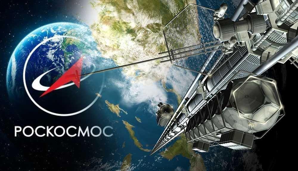 Роскосмос хочет создать универсальный «лифт» к Луне