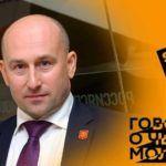 Стариков прокомментировал украинский запрет на покупку электроэнергии из РФ