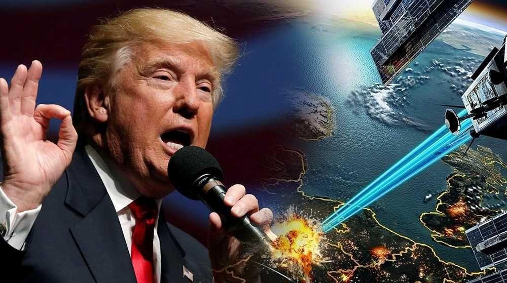 Трамп сообщил какими будут космические силы США