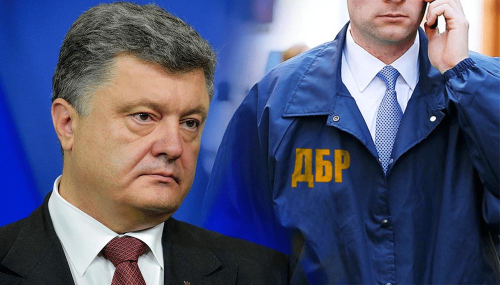 Украинское ГБР открыло дело против Порошенко за Минск-2