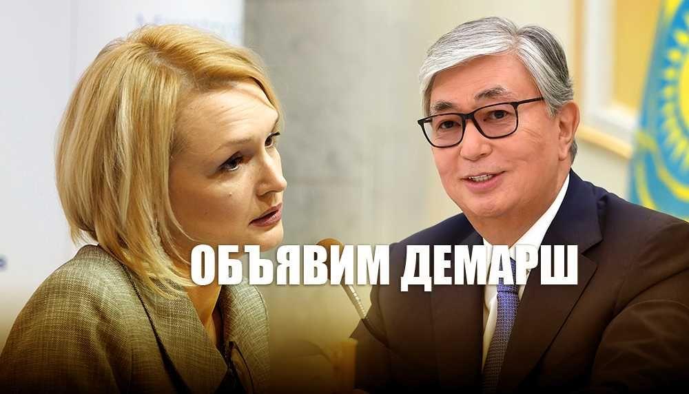 В Украине пригрозили Казахстану из-за высказываний по Крыму