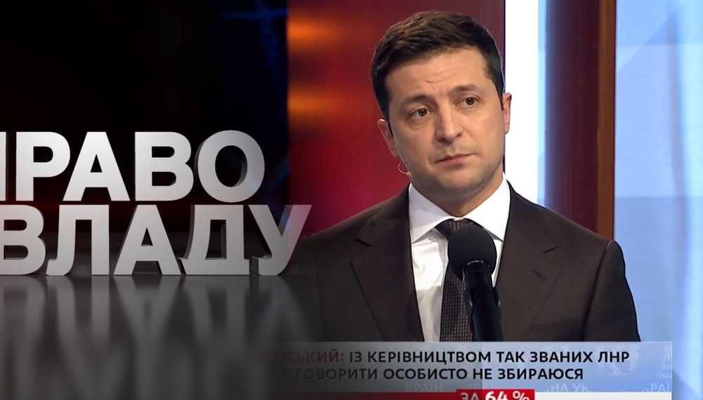 Зеленский заявил, что не подписал бы такого соглашения как «Минск-2»