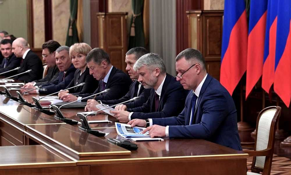 Михаил Мишустин представил новый состав правительства