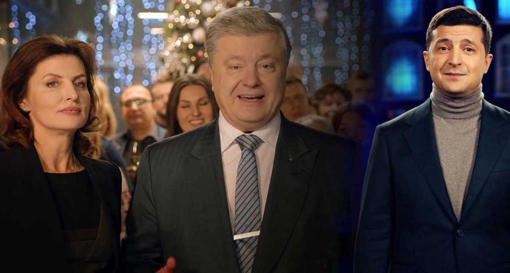 Интернет посмеялся с новогоднего обращения Порошенко
