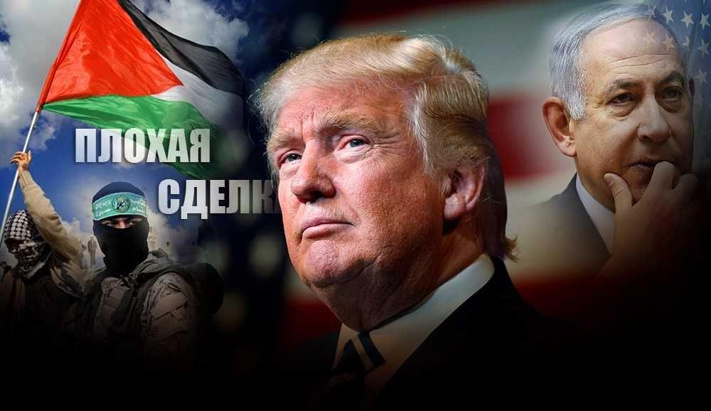 """Эксперт рассказал как США стараются обыграть Россию на Ближнем востоке своей """"сделкой века"""""""