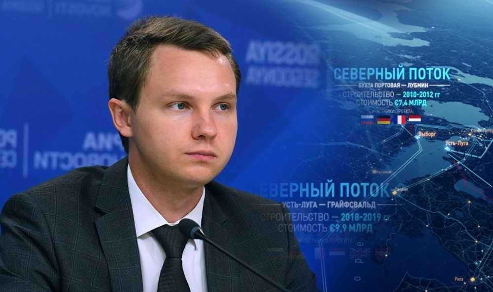 Эксперт считает абсурдом вывод «Северного потока-2» из-под действия газовой директивы евросоюза