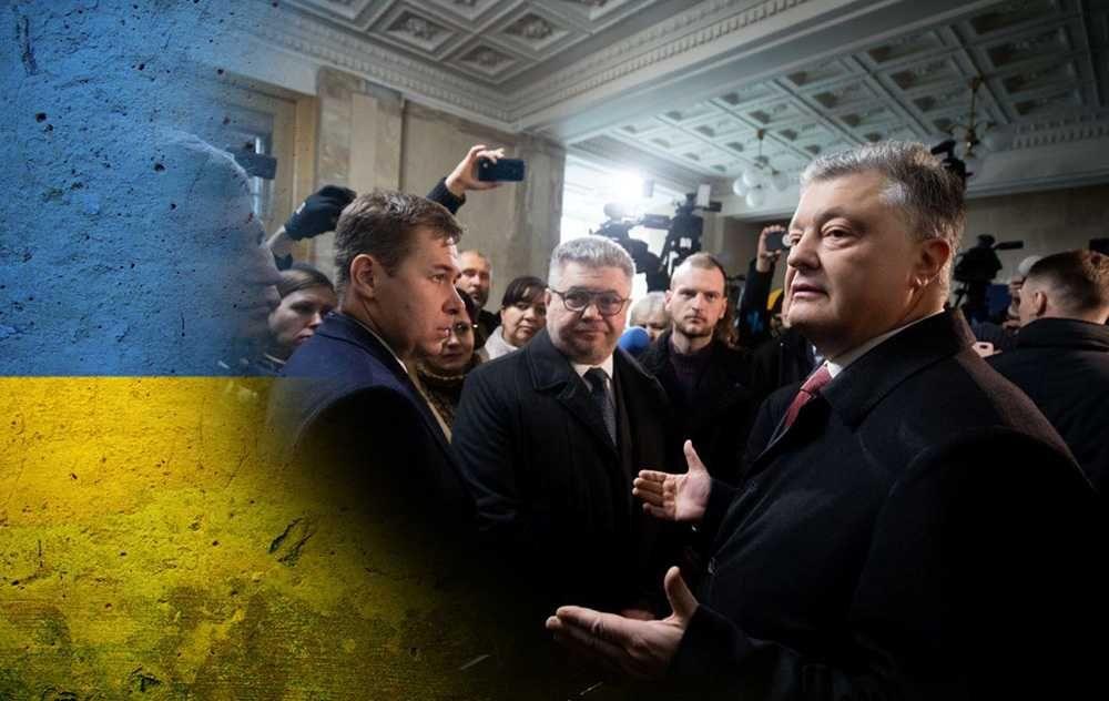 Эксперты рассказали о дискуссии на тему «посадят ли Порошенко»