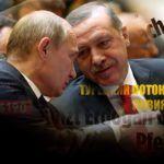 Немцы рассказали в каких целях Путин хочет использовать происходящее в Иране, Ираке и Ливии