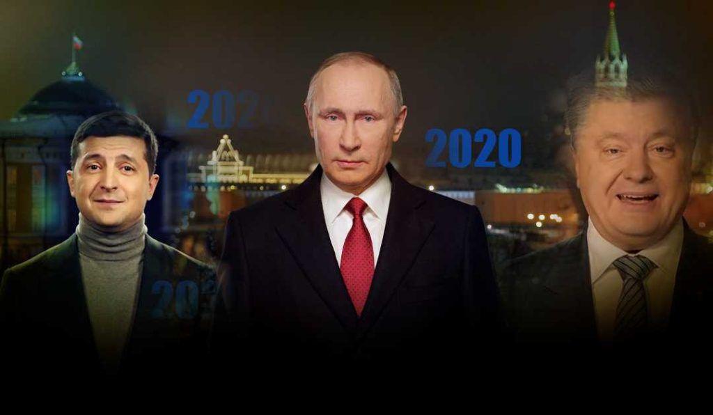 Политик рассказал почему Украина слушала поздравления Путина вместо слов Зеленского