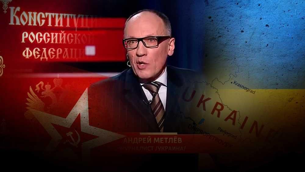 Политолог объяснил почему поправки в российскую Конституцию приведут к ликвидации Украины