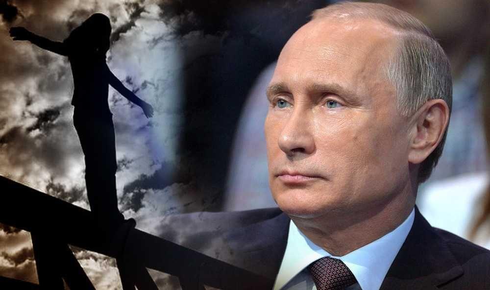 Президент РФ о группах смерти в интернет Откуда такие уроды берутся