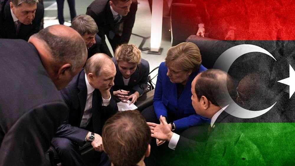Результаты принятых решений по Ливии в ходе берлинской конференции