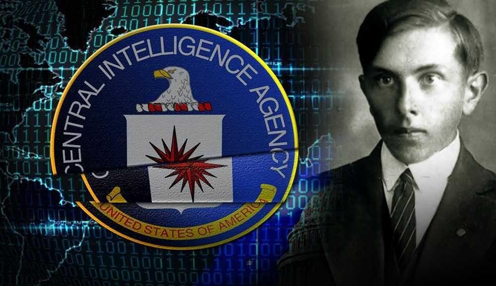 США рассекретили доклад о Степане Бандере - агенте Гитлера