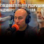 Стариков объяснил прямые последствия для России после ликвидации американцами иранского генерала