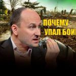 Стариков пояснил, почему сбитый украинский боинг не случайность, а провокация