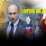 Стариков пояснил почему Украина не допустит выборов на Донбассе