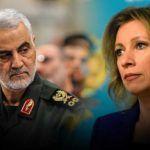 Убийство США иранского генерала КСИР названо шагом вне правовых рамок