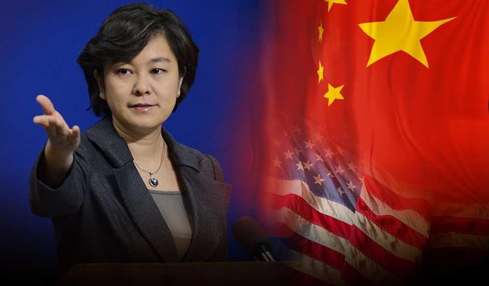 В Китае заявили, что мнение США относительно компартии недоброжелательно и несвоевременно