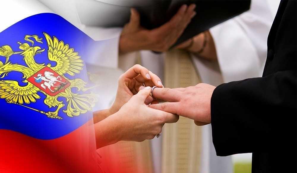 В России планируют изменить брачный возраст