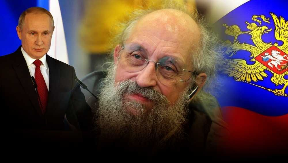 Вассерман рассказал о настоящей и главной причине отставки правительства РФ