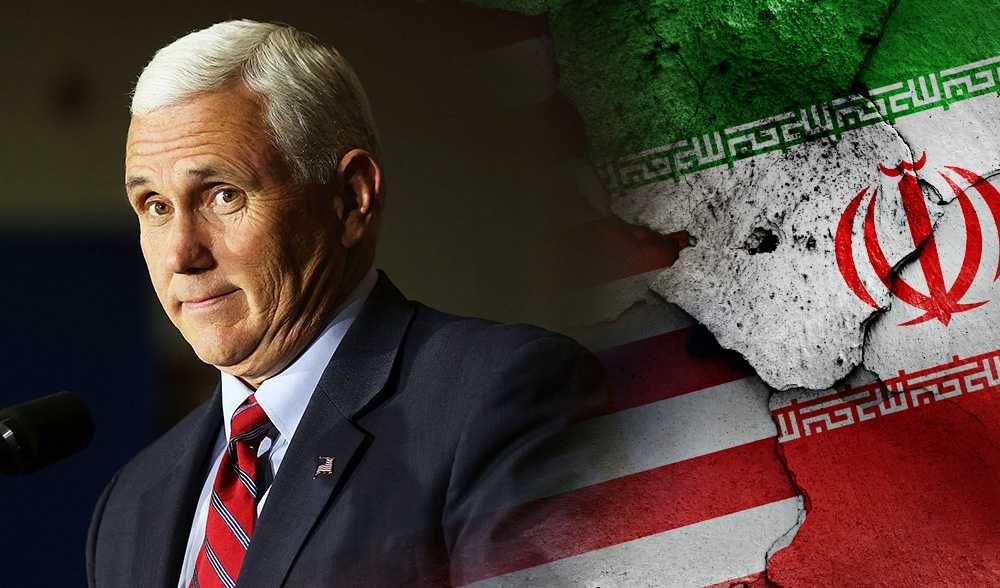 Вице-президент США заявил о необходимости всем миром объединиться против Ирана