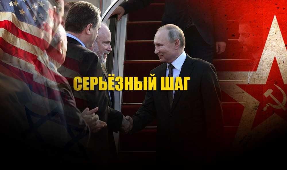 Владимир Путин предложил встречу, которой ещё не было в новейшей истории