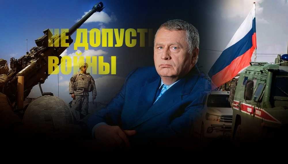 Жириновский пояснил, что нужно делать Ирану и России после ликвидации Сулеймани